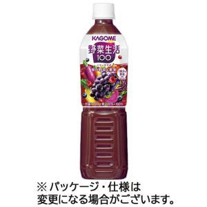 カゴメ 野菜生活100 ベリーサラダ 720ml ペットボトル 1ケース(15本) (お取寄せ品)