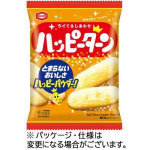 亀田製菓 ハッピーターン 小袋サイズ 32g/袋 1セット(20袋:10袋×2箱)