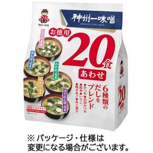 神州一味噌 おみそ汁 お徳用 5種 1セット(60食:20食×3パック)