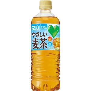 サントリー GREEN DA・KA・RA やさしい麦茶 650ml ペットボトル 1ケース(24本)