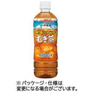 伊藤園 健康ミネラルむぎ茶 650ml ペットボトル 1ケース(24本)
