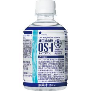 大塚製薬 OS−1(オーエスワン) 280ml ペットボトル 1セット(24本) (お取寄せ品)