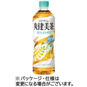 コカ・コーラ 爽健美茶 600ml ペットボトル 1セット(72本:24本×3ケース)