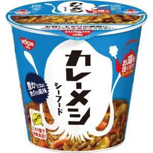 メーカー:日清食品   品番:945353   お湯で作れる日清カレーメシ!