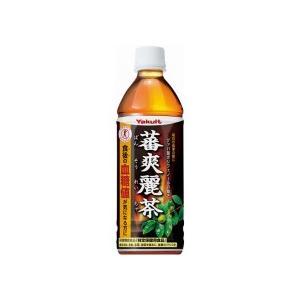 ヤクルト 蕃爽麗茶 500ml ペットボトル 1ケース(24本)