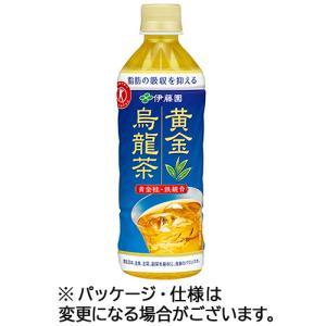 伊藤園 黄金烏龍茶 500ml ペットボトル 1ケース(24本) (お取寄せ品) tanomail