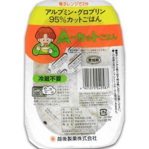 メーカー:越後製菓   品番:8351   アレルゲン含有タンパク質アルブミン・グロブリンを95%除...