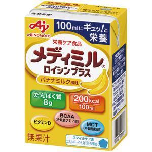 味の素 メディミルプチ ロイシンプラス バナナミルク風味 100ml 1セット(15本) (お取寄せ品)