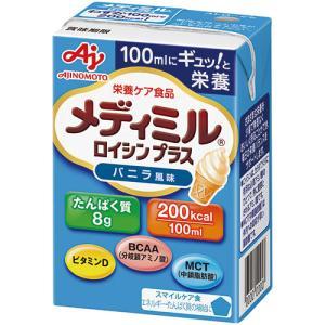 味の素 メディミルプチ ロイシンプラス バニラ風味 100ml 1セット(15本) (お取寄せ品)