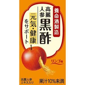 養命酒製造 高麗人参黒酢 125ml 紙パック 1ケース(1...
