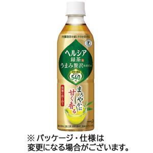 花王 ヘルシア緑茶 うまみ贅沢仕立て 500ml ペットボトル 1ケース(24本) (お取寄せ品)|tanomail