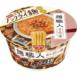 メーカー:日清食品  品番:245408  のどごしの良い生麺感覚のノンフライ中細ストレート麺を使用...