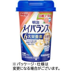 明治 メイバランスMiniカップ 白桃ヨーグルト味 125ml 1セット(24本) (お取寄せ品)|tanomail