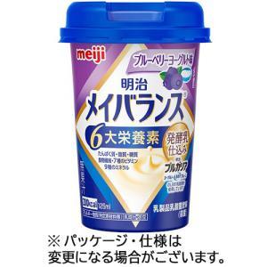 明治 メイバランスMiniカップ ブルーベリーヨーグルト味 125ml 1セット(24本) (お取寄せ品)|tanomail