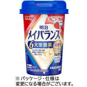 明治 メイバランスMiniカップ いちごヨーグルト味 125ml 1セット(24本) (お取寄せ品)|tanomail