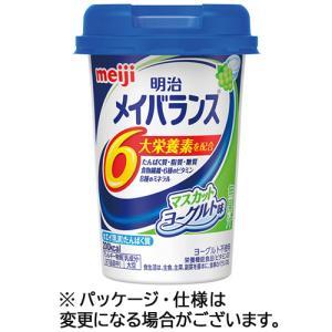明治 メイバランスMiniカップ マスカットヨーグルト味 125ml 1セット(24本) (お取寄せ品)|tanomail