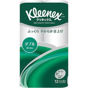 日本製紙クレシア クリネックス ダブル 30m 1セット(96ロール:12ロール×8パック)|tanomail