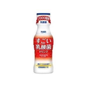 メーカー:いなば食品  品番:968343  おなかに嬉しい乳酸菌飲料。腸までそのまま届く。