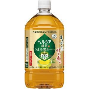 花王 ヘルシア緑茶 うまみ贅沢仕立て 1L ペットボトル 1ケース(12本) (お取寄せ品)|tanomail