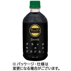 タリーズコーヒー ブラックモカ・ブラジル 500ml ペットボトル 1ケース(24本)