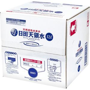 日田天領水 12L 1セット(2箱)|tanomail