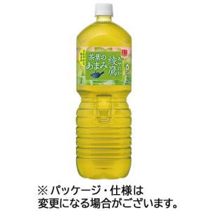 メーカー:コカ・コーラ   品番:アヤタカ チヤバノアマミ 2Lペツト   茶葉がもつ上品なあまみが...