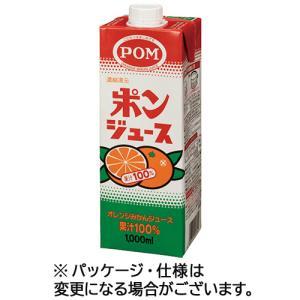メーカー:えひめ飲料  品番:108150  「おいしさ」にこだわり。爽やかな香り・酸味・コク。