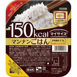 大塚食品 マイサイズ マンナンごはん 140g...の関連商品4