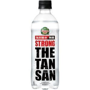 コカ・コーラ カナダドライ ザ・タンサン・ストロング 490ml ペットボトル 1セット(48本:24本×2ケース) (お取寄せ品)|tanomail