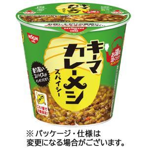 メーカー:日清食品   品番:945513   お湯で作れるキーマカレーメシ!