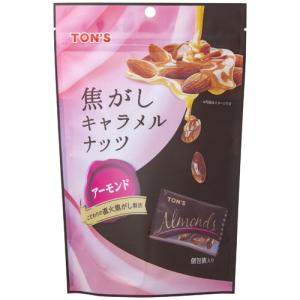 東洋ナッツ食品 焦がしキャラメルナッツ アーモンド 105g/パック 1セット(8パック)