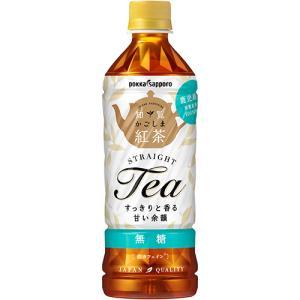 ポッカサッポロ 知覧にっぽん紅茶 無糖 500ml ペットボトル 1ケース(24本) (お取寄せ品)の画像