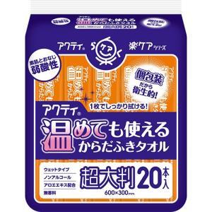 メーカー:日本製紙クレシア  品番:80805  電子レンジやタオルウォーマーで温めて使えるウェット...