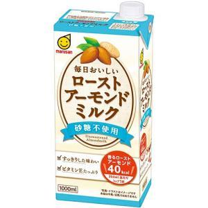 メーカー:マルサンアイ  品番:646134  砂糖不使用。毎日おいしい、アーモンドミルク