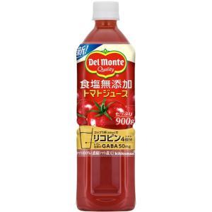 メーカー:キッコーマン  品番:412541  世界の畑から選りすぐりのトマトを使用。