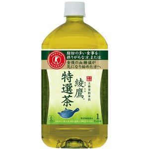 コカ・コーラ 綾鷹 特選茶 1L ペットボトル 1ケース(12本) (お取寄せ品)