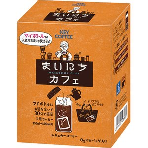 キーコーヒー まいにちカフェ コーヒーバッグ 8g 1セット(20袋:5袋×4箱)