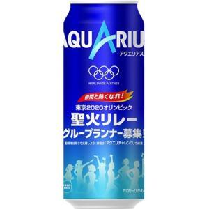 コカ・コーラ アクエリアス 聖火リレー特別デザイン 500ml 缶 1セット(48本:24本×2ケー...