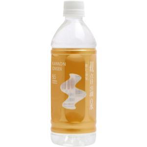 メーカー:観音温泉  品番:585810  pH9.5の強アルカリで身体のイオンバランスをやさしくサ...