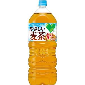 サントリー GREEN DA・KA・RA やさしい麦茶 2L ペットボトル 1ケース(9本)