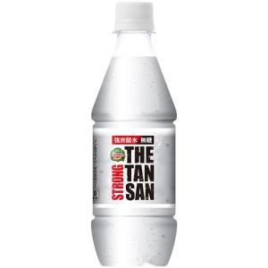 コカ・コーラ カナダドライ ザ・タンサン・ストロング 430ml ペットボトル 1セット(48本:24本×2ケース)|tanomail
