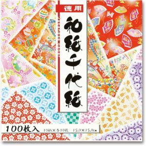 トーヨー 徳用和紙千代紙 15×15cm 10...の関連商品2