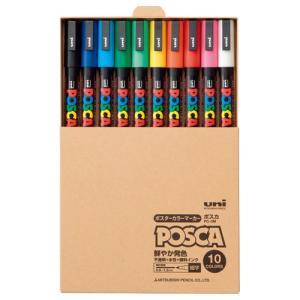 三菱鉛筆 水性マーカー ポスカ 細字丸芯 簡易紙箱入 10色(各色1本) PC3MT10C 1パック