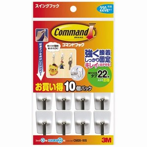 3M コマンドフック お買い得パック スイングフック フック10個+タブ22枚 CM20−10S 1...