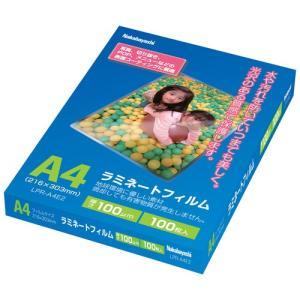 ナカバヤシ ラミネートフィルム A4 100μ LPR−A4E2 1パック(100枚)