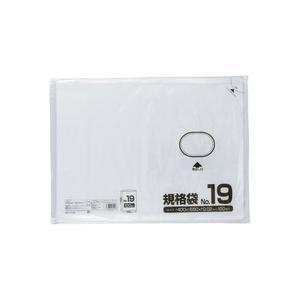 クラフトマン 規格袋 19号 ヨコ400×タテ550×厚み0.02mm HKT−025 1セット(1000枚:100枚×10パック)