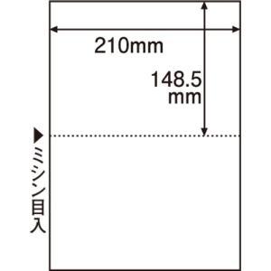 TANOSEE ミシン目入り用紙 (白紙・A4) 2分割・穴なし 1セット(500枚:100枚×5冊...