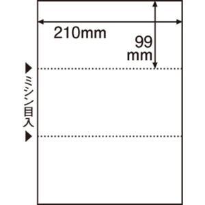 TANOSEE ミシン目入り用紙 (白紙・A4) 3分割・穴なし 1セット(500枚:100枚×5冊...