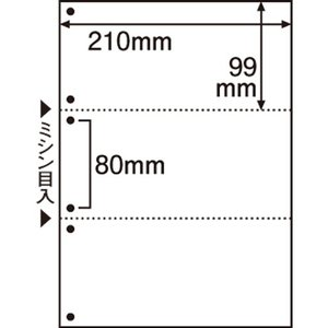 TANOSEE ミシン目入り用紙 (白紙・A4) 3分割・6穴 1セット(500枚:100枚×5冊)