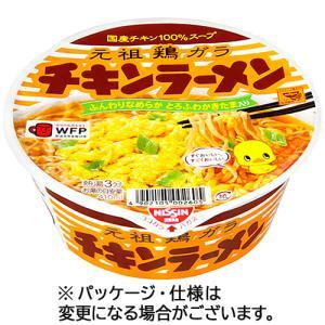 日清食品 チキンラーメンどんぶり 85g 1ケース(12食)
